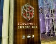 SGIO Entrance
